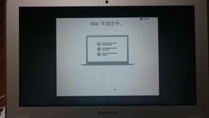 MacBook Air 11 13