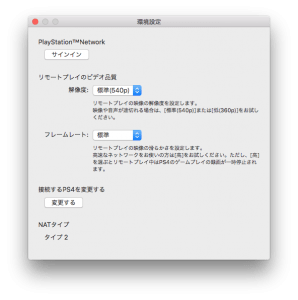 Remote Play 12