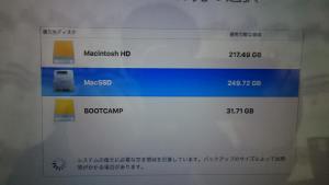 macbook-pro-18