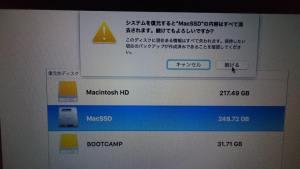 macbook-pro-19