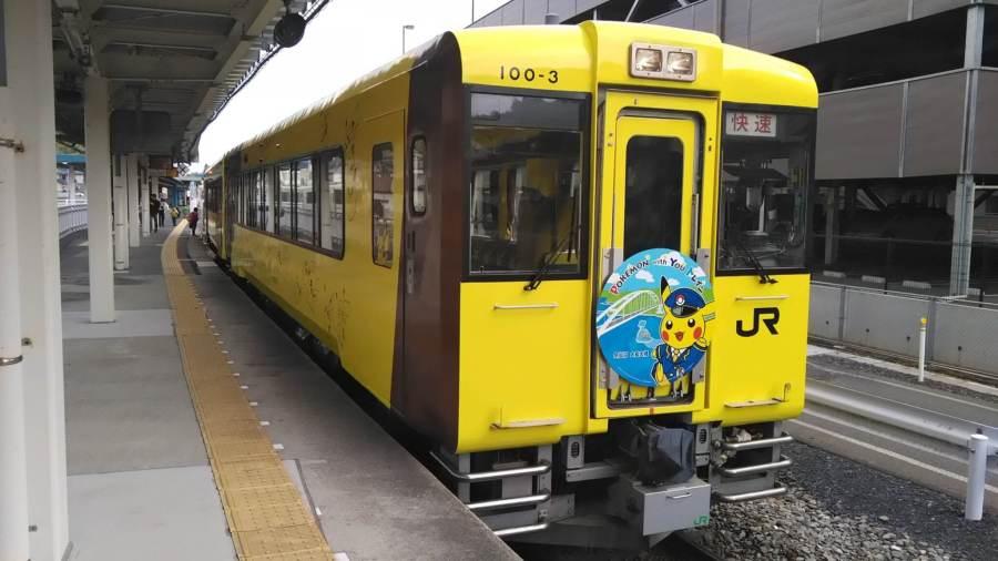 ポケモントレイン with you Train