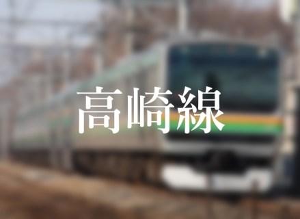 品川駅、上野東京ライン(宇都宮/高崎線)の停車位置|エスカレーターやエレベーターに近いのは何号車?