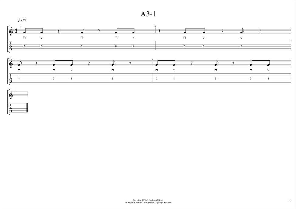 初歩的なリズム練習 楽器演奏の上手い人が必ず備えているもの。 ギター・アコギが上手い人の特徴。