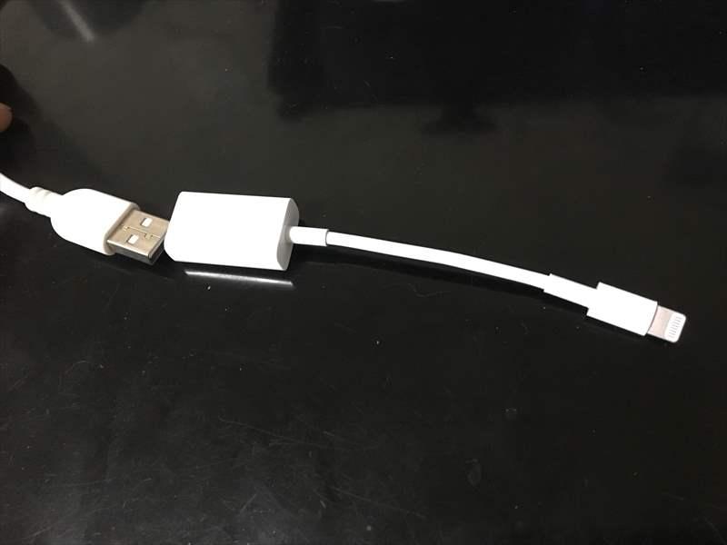 Lightning - USBカメラアダプタを接続