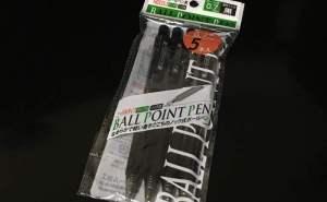 100円均一ショップの中でオススメのボールペン!