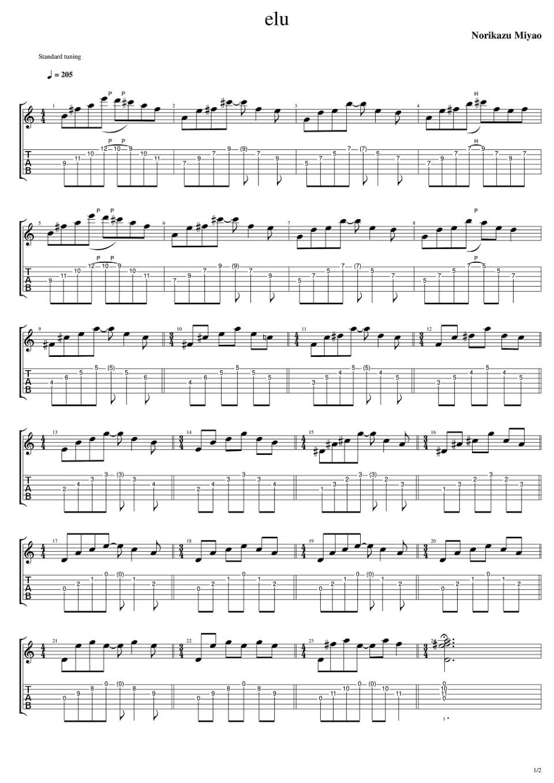 【動画・TAB】elu ストライモン strymon  El Capistan  #strymon #ギター #norinori0107