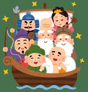 埼玉県与野の七福神巡りをしてきました!