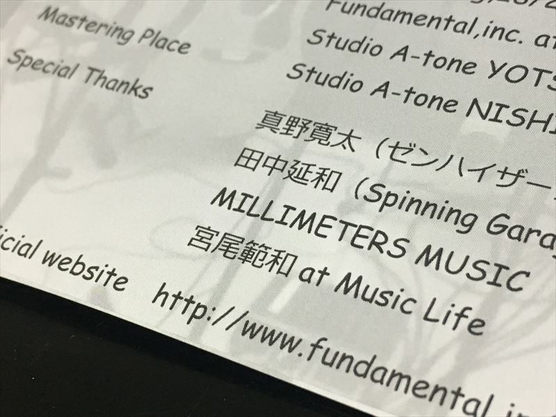 Special Thanks 宮尾範和 at Music Life