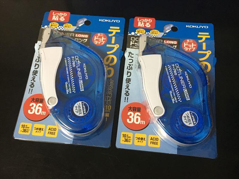 僕はスピンエコもそうですが、本体を2つ買っています。 【テープのり】ドットライナー(コクヨ)が使いやすくてオススメ! スピンエコ(PLUS)との比較! #文房具
