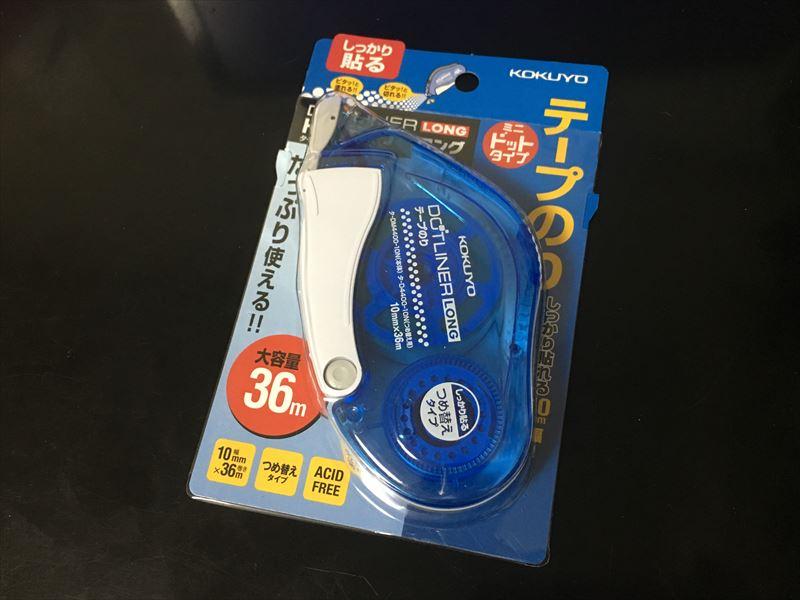 コクヨ テープのり ドットライナー ロング タ-DM4400-10N 【テープのり】ドットライナー(コクヨ)が使いやすくてオススメ! スピンエコ(PLUS)との比較! #文房具