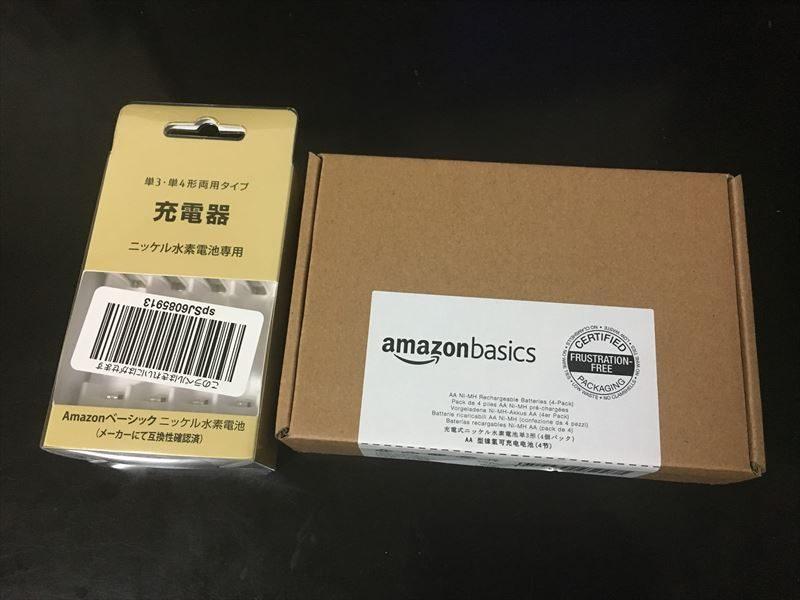 Amazonベーシック 充電式ニッケル水素電池 充電器セット 【徹底解説】Amazon 充電式電池が安くて便利過ぎてオススメ!電池切れの心配は無くコスパ抜群!【amazon basics ベーシック充電池】