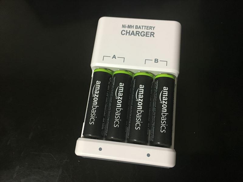 Amazon充電電池の充電方法・使い方