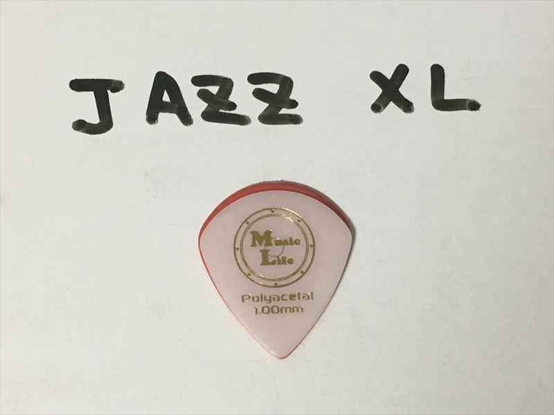 ポリアセタールピック 1枚50円 JAZZ XL・JAZZ3サイズ 人気のため再発注・再入荷しました!【MLピック】