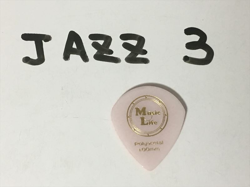 JIM DUNLOP JAZZ XLとの比較 ポリアセタールピック 1枚50円 JAZZ XL・JAZZ3サイズ 人気のため4000枚を再発注・再入荷しました!【MLピック】