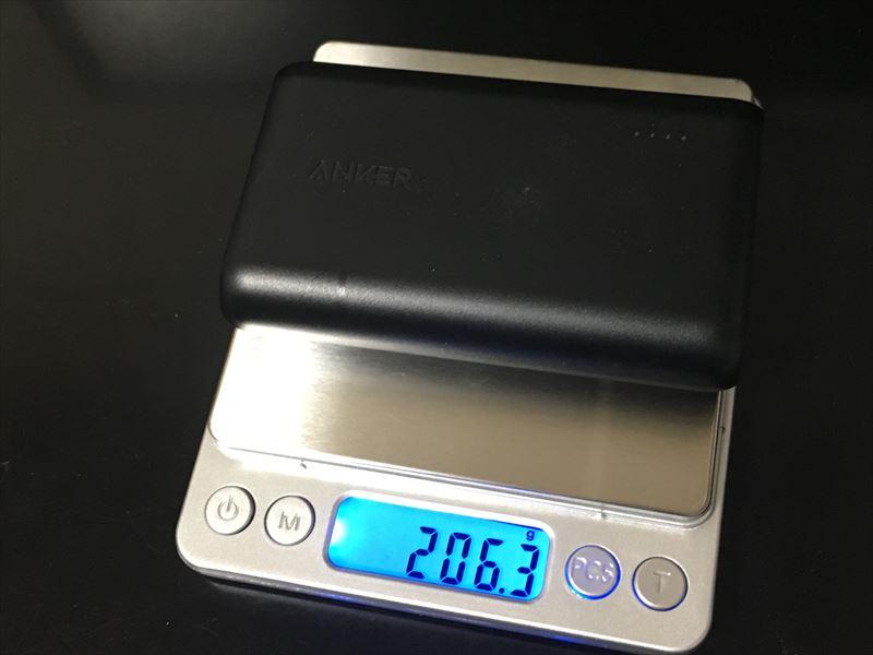 Anker PowerCore Speed 10000 QC の重さ 【徹底解説】デジタルスケール 電子はかりが超便利! 0.1g~3000gまで測れる小さくて軽い一台は持っておきたい計り!キッチンスケールにも使えます。