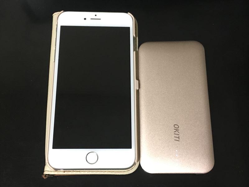 Okiti モバイルバッテリー iPhoneと比較 【徹底解析】Okiti モバイルバッテリー 10000mAhが最高にオススメ!ケーブル無しで持ち運び出来て荷物が軽くなる!充電時間を計測しました!
