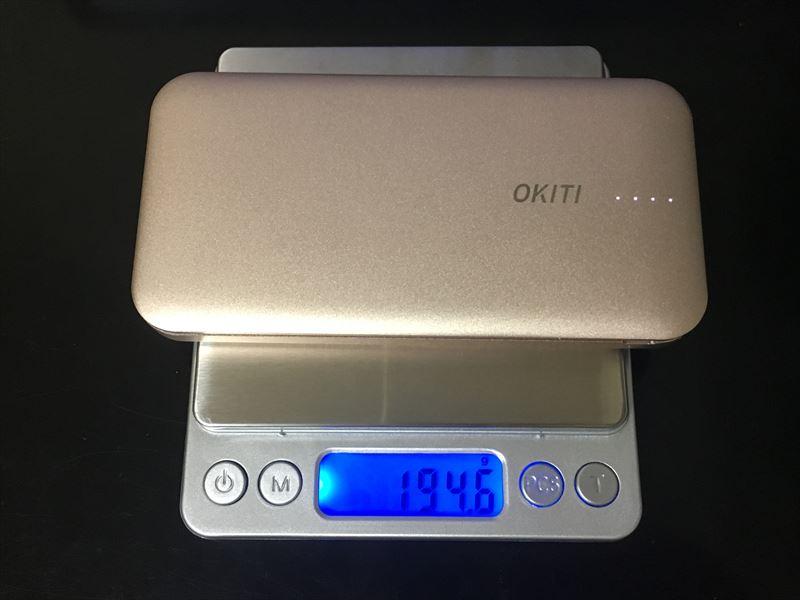 OKITIモバイルバッテリーの重さ・重量 【徹底解析】TSUNEO モバイルバッテリー 10000mAhの圧倒的軽さ!ケーブル内蔵!大容量!安さ! 最強のモバイルバッテリーです!(Dmtown)