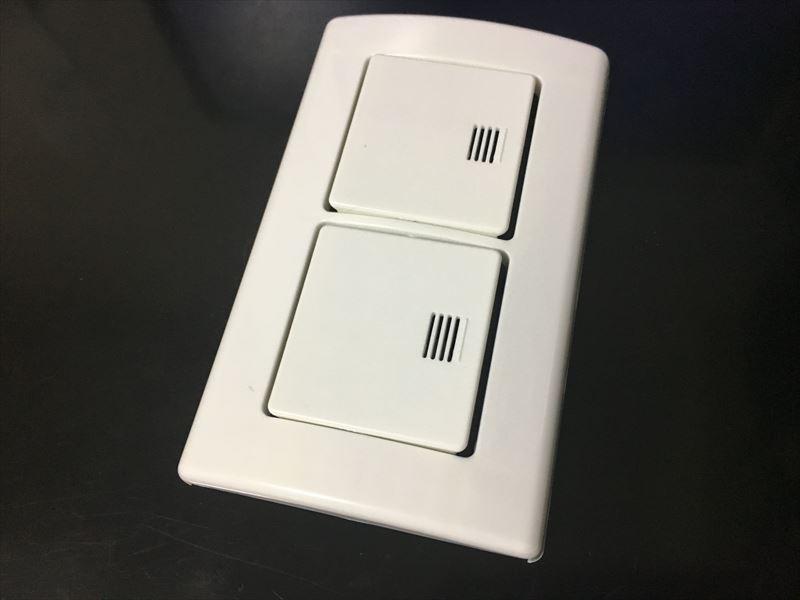 スイッチ2つ用のダブルスイッチのもあります