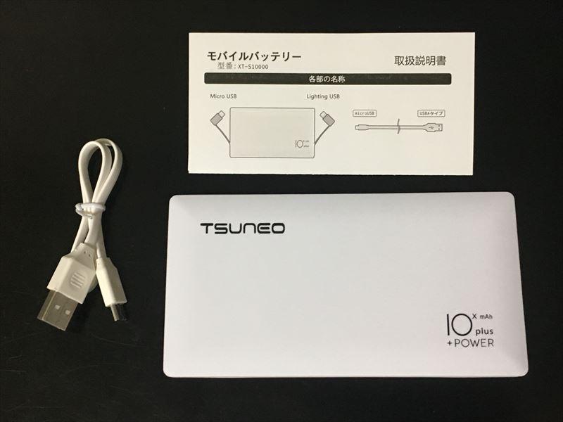 TSUNEO モバイルバッテリー の付属品 【徹底解析】TSUNEO モバイルバッテリー 10000mAhの圧倒的軽さ!ケーブル内蔵!大容量!安さ! 最強のモバイルバッテリーです!(Dmtown)