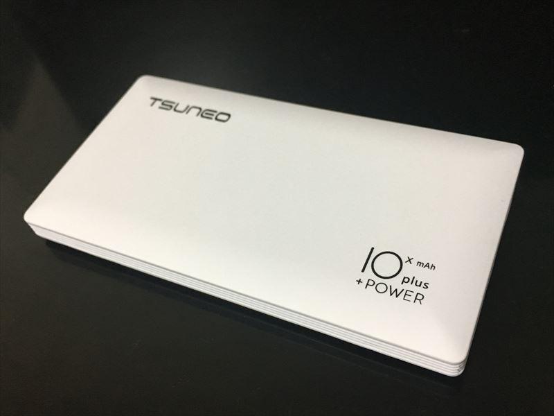 【充電計測】TSUNEO モバイルバッテリー 10000mAhの圧倒的軽さ!ケーブル内蔵!大容量!安さ! 最強のモバイルバッテリーです!