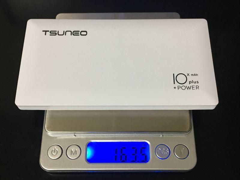 TSUNEO モバイルバッテリーの重さ