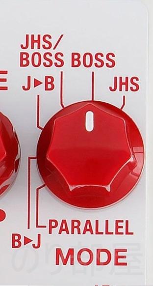 JB-2 の MODEの素晴らしさ 【オススメ】BOSS JB-2 Angry Driverの便利な使い方!持っておいて損はしない歪みエフェクター!!