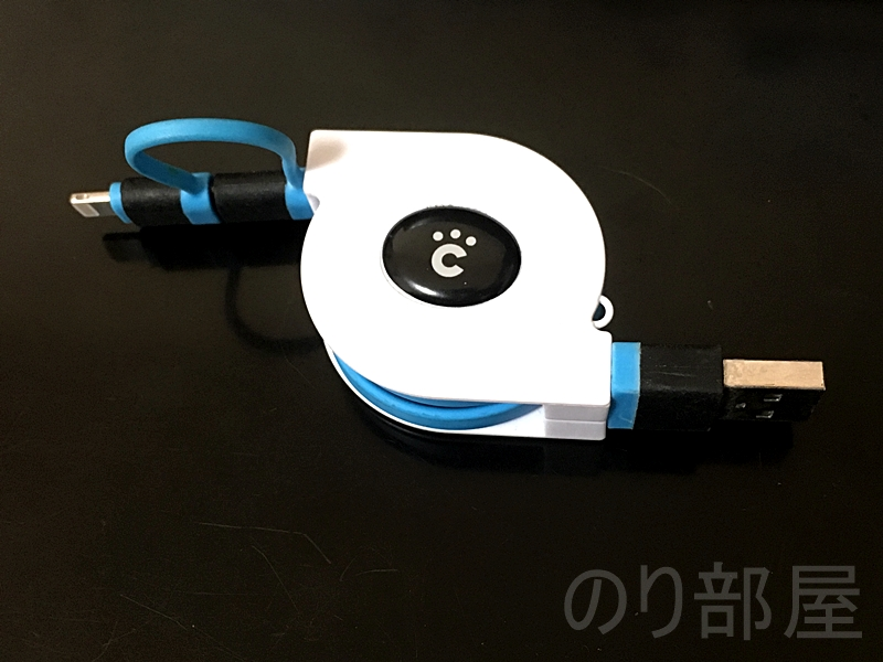 USBケーブルは「cheero 2in1 Retractable USB Cable」がオススメ!!!