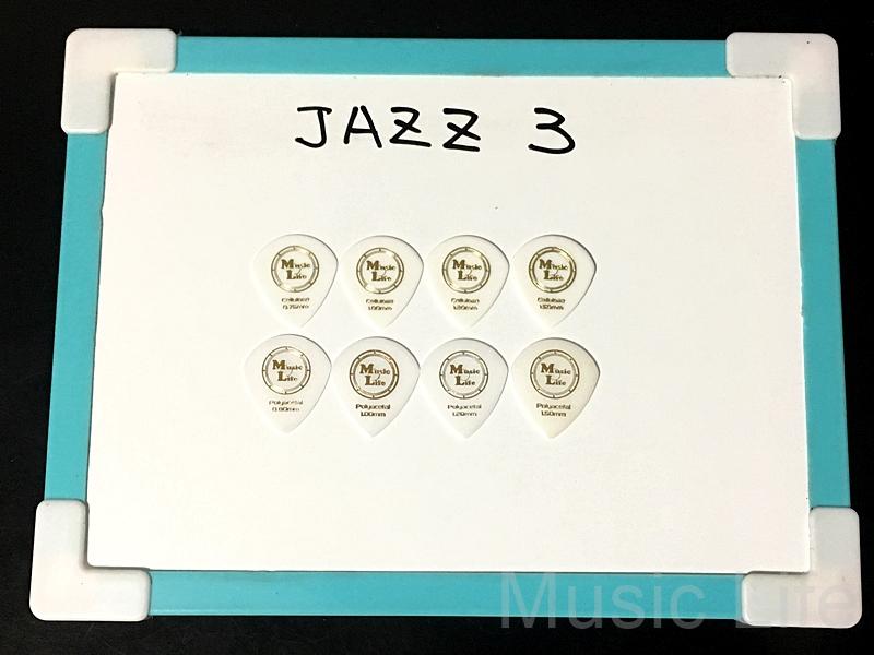 JAZZ Ⅲ ジャズ3 全素材・全厚さ 【MLセット一覧】1枚50円 MLピックを試しやすいようにセット販売を始めました。気になるピックを選んでみてくださいね!