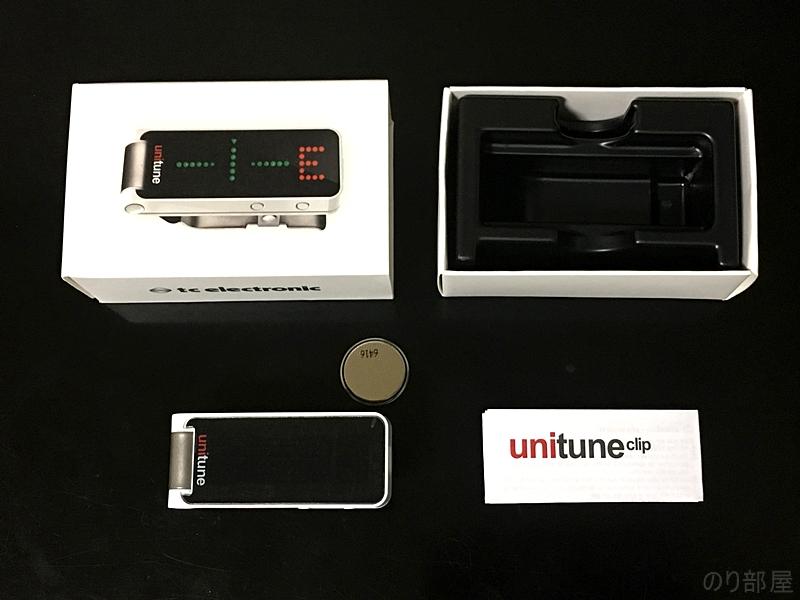 UniTune Clipの付属品 電池 説明書 【徹底解析】UniTune Clipのクリップチューナーが超オススメ!+/-0.02セントの超精度!ポリチューン機能をなくし値段が安くなったモデルでギター・ベースにおススメ!。【解説動画あり】