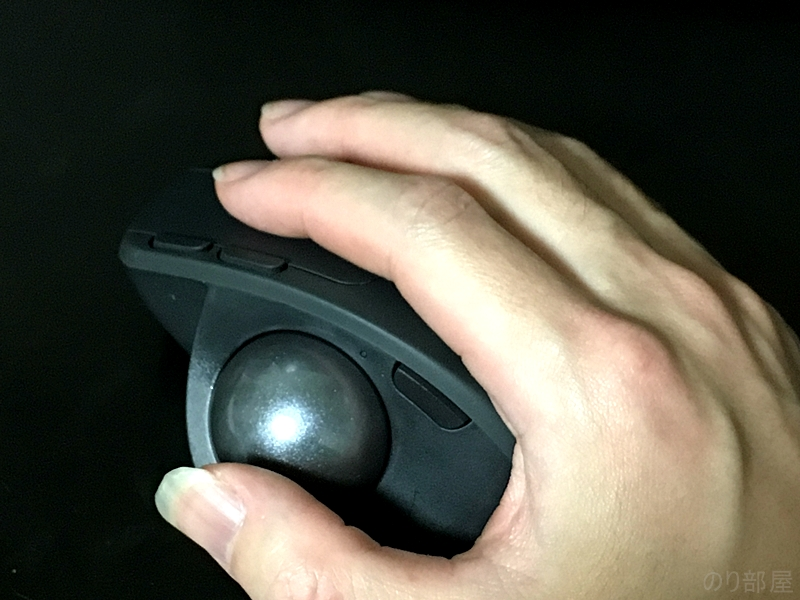 MX ERGOの戻るボタンはちょっと押しにくい  【徹底解説】MX ERGO Logicool の快適さ! 疲れにくく負担が激減!オススメのトラックボールマウス【ロジクール MXTB1s ワイヤレス】