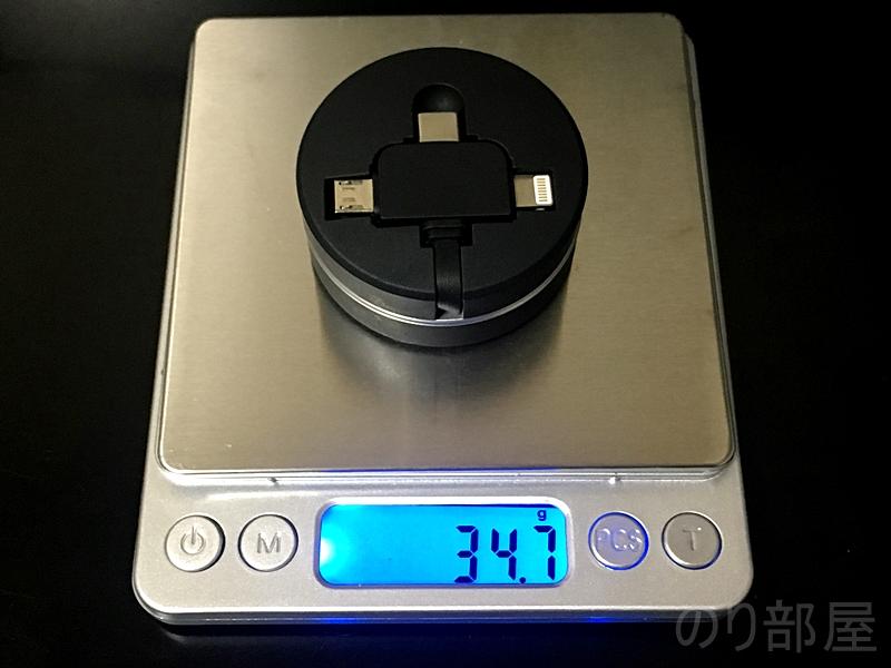 CAFELEケーブルの大きさと重さ 【徹底解説】便利すぎ!「CAFELE ライトニングケーブル USB 3in1巻取り式ケーブル」がオススメ!!!コンパクトで1つは持っておきたい3つの特徴と使用例を紹介!