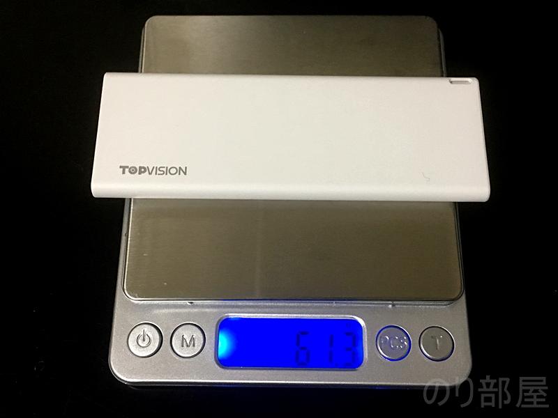 軽い!【徹底解説】TOPVISION モバイルバッテリー 3600mAh が普段使い・持ち運びで最強にオススメ!薄くて(7mm)と軽い(60g)!!【iPhoneで充電実測】