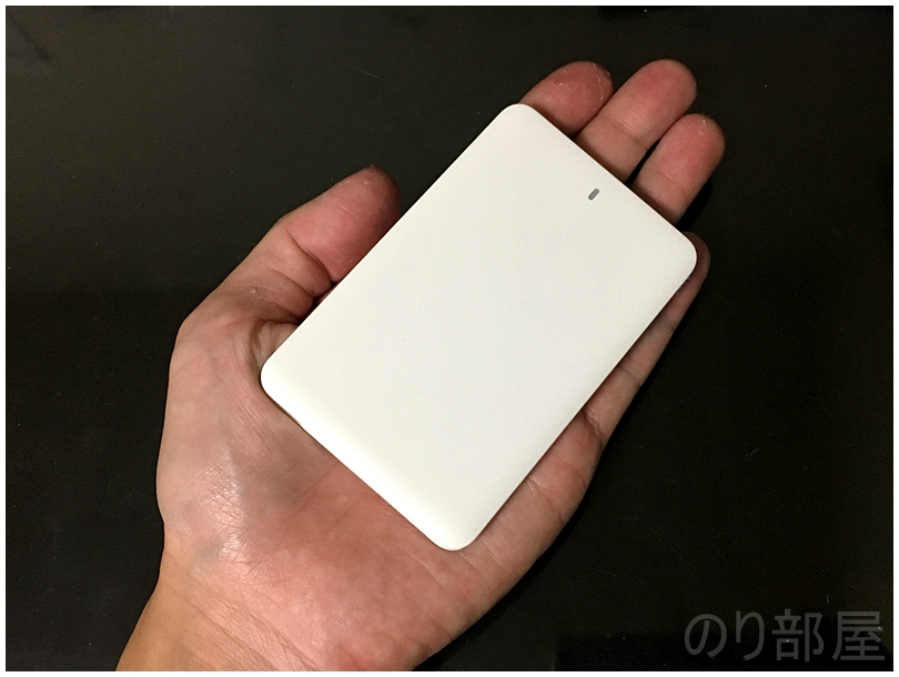 脅威的な小ささ【徹底解析】薄い(6mm)・軽い(62g)のモバイルバッテリー「ALPHA MINI」が安くて小さくて超おすすめ! iPhone・Android対応【ケーブル一体型】 【徹底解説】モバイルバッテリーを探してる人必見!役に立つ絶対読むべき人気記事まとめ!【Anker、TSUNEO、ケーブル内蔵】