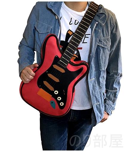 前にすればギターを持っているよう!? fieldlabo おもしろ エレキギター型 ショルダーバッグ スリングバッグ 【ダサかわいい!】ギター型 ショルダーバッグが良過ぎてヤバイ!ギター好きにオススメのギターバッグです!