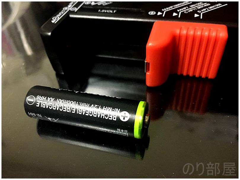 プラスの向き確認する。単3電池を測定する 【徹底解説】242円の電池残量を計測するバッテリーチェッカーが安くてオススメ! ギター・ベース・エフェクターの電池の残りを確認するのに便利なバッテリーテスター!【電池チェッカー 】