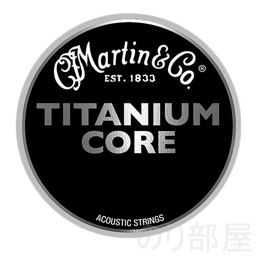 Martin Titanium Core Guitar Strings チタニウムコア アコースティックギター弦(アコギ)【徹底解説】Martin アコースティックギター弦の新しい型番と古い型番一覧。昔のとリニューアルされたアコギ弦が分からない人は是非!【MSP、Marquis、LIFESPAN】