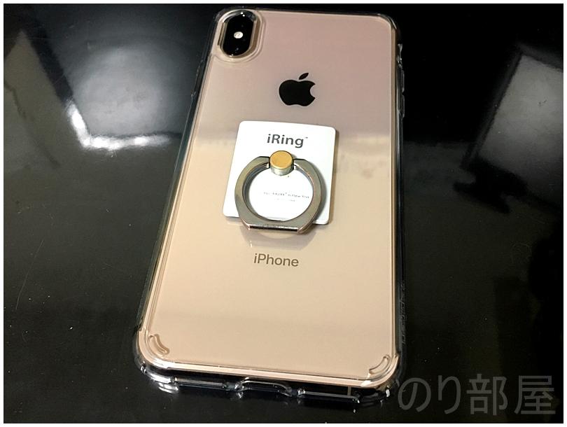 SpigenのiPhone XS Max スマホケースにiRING・バンカーリングを取り付けて操作性UP&落下防止! 【徹底解説】iPhone XS Max スマホケースは「Spigen ウルトラ・ハイブリッド」がオススメ! クリアで衝撃に強く傷もつかないリングも付けやすい安心のブランド!