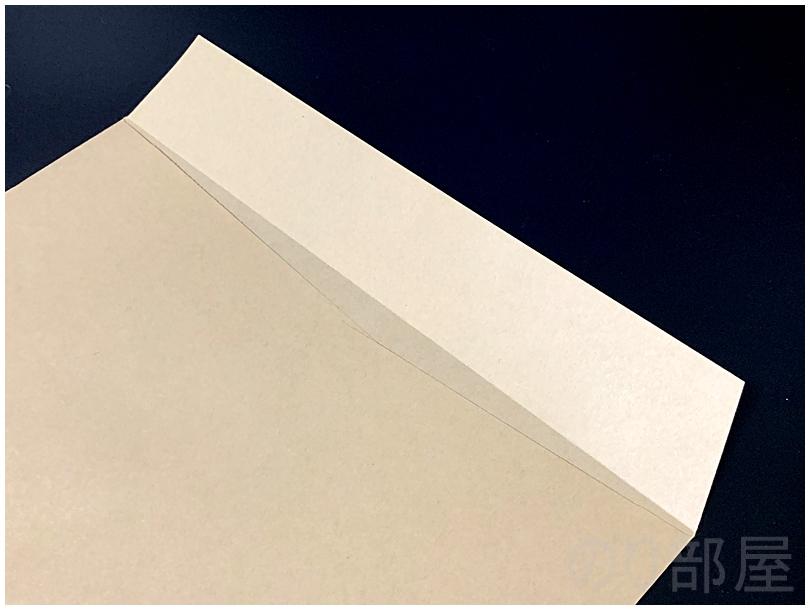 ドットライナーのテープのリで簡単・キレイに封をします【徹底説明】荷物の宛名書きが大変な人が楽になる方法。通販ショップのプロが教える宛名シールを使ったオススメのやり方!