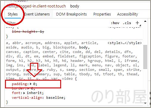 【追記】本文・キャプション入力画面が隠れる問題の解決方法 【徹底解説】InstagramにPCから投稿する簡単な方法! インスタグラムをパソコンから管理したい人、画像加工したのを投稿したい人にオススメ!【Chrome、Edge(IE)、Firefox】