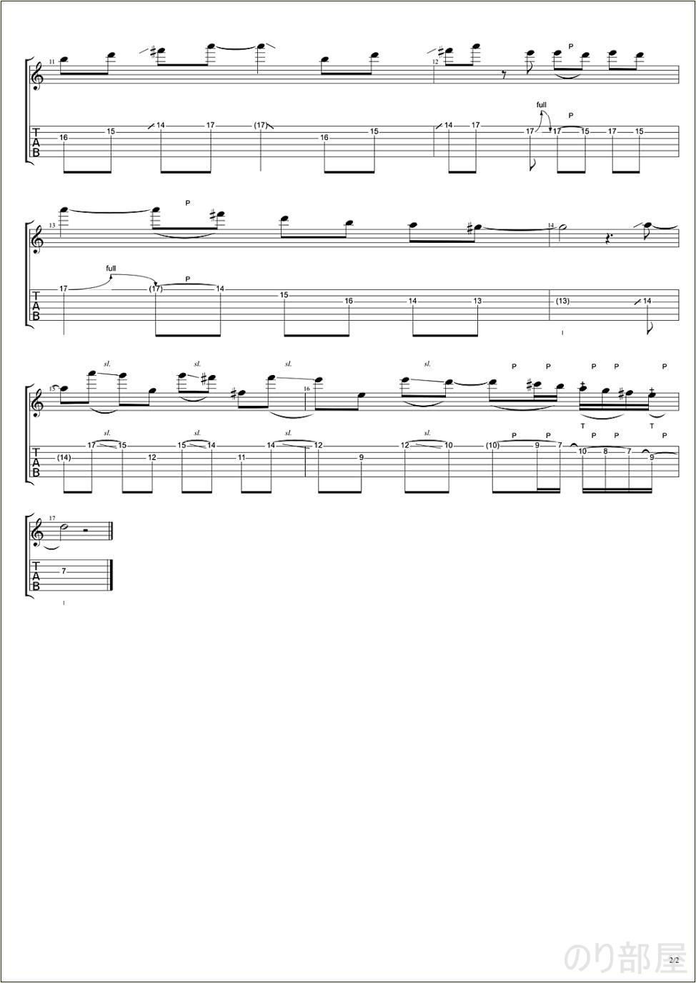 【TAB譜】 空時計 / 水樹奈々 ギターソロ 細かいノリの練習にオススメ!(渡辺格) #norinori0107