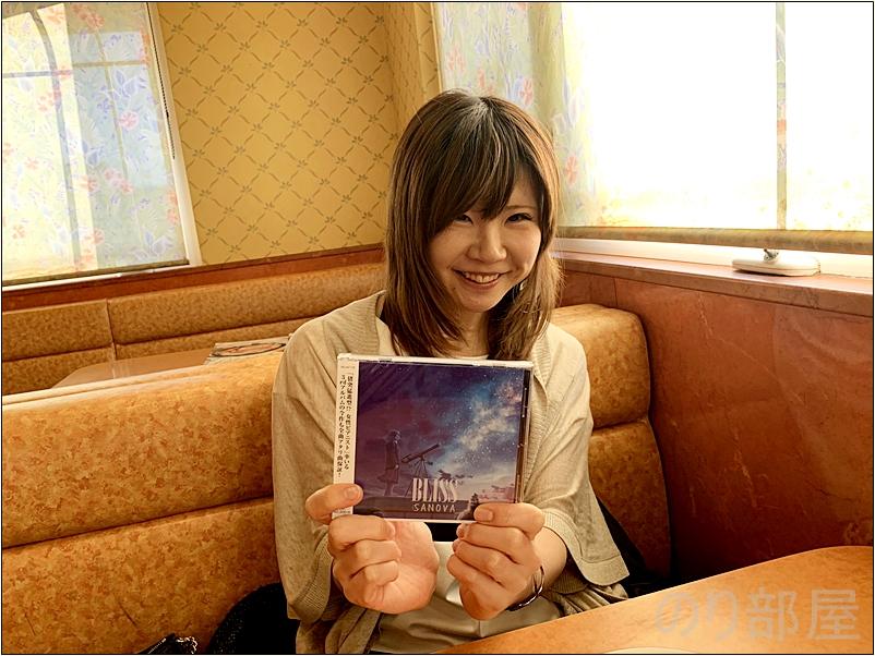 堀江沙知(ほりえさち)SANOVA 最新アルバムについて本人(堀江沙知)に聞いてみた! SANOVA 「BLISS」の聴きどころを本人(堀江沙知)に聞いてみた!カッコイイピアノインストを聴きたい人にオススメのアルバム!