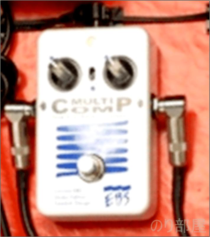 Roselia 今井リサ(中島由貴)さんの ツマミ・ノブの位置 EBS MultiComp Studio Edition Limited Pearl White Edition コンプレッサー【徹底紹介】Roselia 今井リサ(中島由貴)のエフェクターボード・機材を解析!ツマミ・ノブの位置も分かる!ベースを支える機材の数々を紹介!BanG Dream!バンドリ! 【金額一覧】