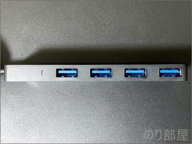 Anker USB3.0 ハブ ウルトラスリム 4ポート高速ハブ は全てのUSB部分がUSB3.0! 【徹底解説】Anker USB3.0 ハブが小さくて軽くて安くてオススメ!使い方や付属品、大きさ重さ値段を解説!【ウルトラスリム 4ポートハブ】2019年 本当に買って良かった・役立ったオススメの物 15選!!!