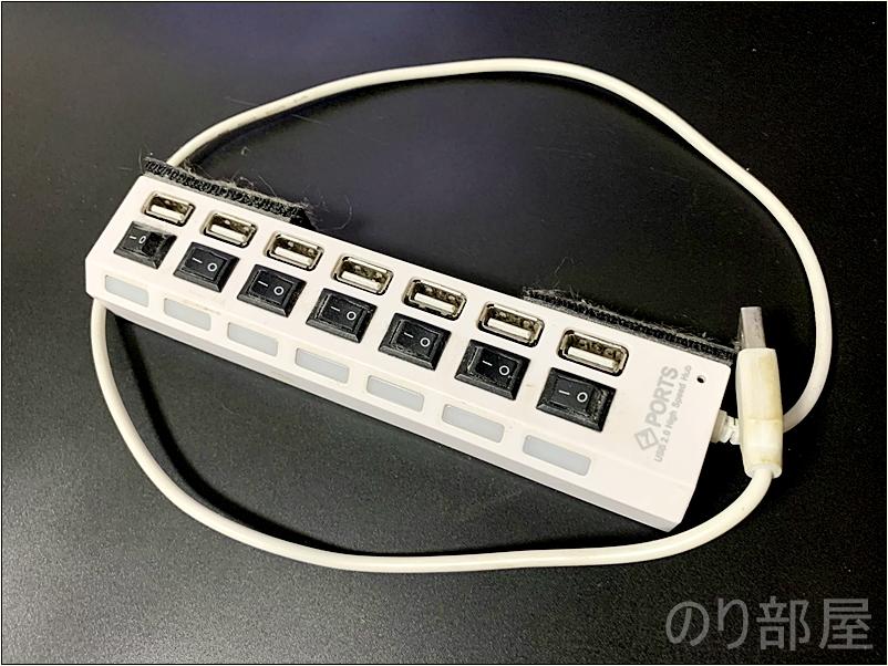 USB2.0では転送速度が遅すぎてもう使えない。 USBハブ バスパワー7ポート 個別スイッチ付き 節電USB 【徹底解説】Anker USB3.0 ハブが小さくて軽くて安くてオススメ!使い方や付属品、大きさ重さ値段を解説!【ウルトラスリム 4ポートハブ】