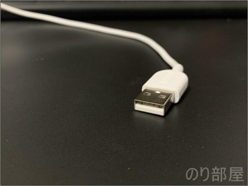 USBプラグの部分はこうなっています。 【徹底解説】Anker PowerLine II ライトニング ケーブルが太くて頑丈でオススメ!壊れにくい・断線しにくい転送が早い良いUSBケーブル。