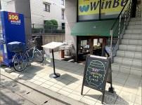 千葉県柏市にある「Patata(パタータ)」 クッシング症候群の犬・飼い主さんにお会いしてきました! 千葉の「Patata(パタータ)」は食べ物も美味しくて雰囲気も良くてオススメ!