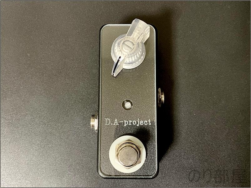 D.A-Booster / D.A-project の仕様 【徹底解説】D.A-Boosterがクリーンブースターとして優秀過ぎて最高!バッファーの効果も良くて常時ONがオススメの外せないエフェクター。エレキでもアコギでも使える!【レビュー・感想】