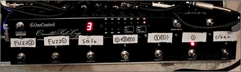 One Control ワンコントロール エフェクター プログラマブルスイッチャー Crocodile Tail Loop OC10KOTORI・上坂仁志さんの ツマミ・ノブの位置 KOTORI・上坂仁志さんの機材・エフェクターボード【徹底紹介】KOTORI・上坂仁志のエフェクターボード・機材を解析!ツマミ・ノブの位置も分かる!ギターを支える足元の機材の数々を紹介! #KOTORI #上坂仁志【金額一覧】