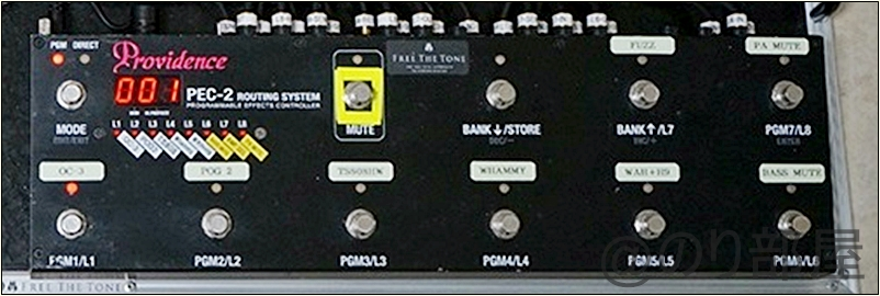 Providence PEC-2 エフェクトループコントローラー【スイッチャー】 MIYAVIさんの 本人使用エフェクターのツマミ・ノブの位置 【徹底紹介】MIYAVIのエフェクターボード・機材を解析!ツマミ・ノブの位置も分かる!ギターを支える足元の機材の数々を紹介! #MIYAVI #ギター #エフェクター【金額一覧】