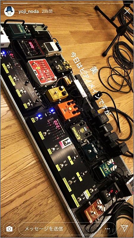 Instagram 野田洋次郎(RADWIMPS)さんの機材・エフェクターボード 本人使用エフェクターのツマミ・ノブの位置 【徹底紹介】野田洋次郎(RADWIMPS)のエフェクターボード・機材を解析!ツマミ・ノブの位置も分かる!ギターを支える足元の機材の数々を紹介! #野田洋次郎 #RADWIMPS #ギター #エフェクター【金額一覧】